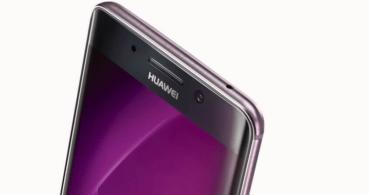 Huawei Mate 9 Pro se filtra con pantalla curva y Android 7.0