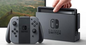 Se filtran los accesorios de la Nintendo Switch