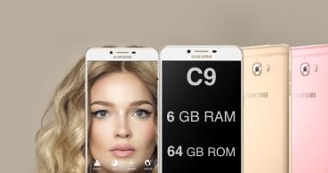 Samsung Galaxy C9 Pro, el móvil con 6GB de memoria RAM