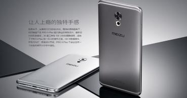 Meizu Pro 6 Plus, un gama alta por menos de 500 euros