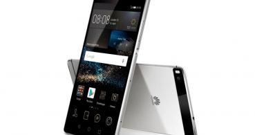 Oferta: Huawei P8 por solo 199 euros en Black Friday