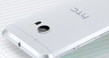 HTC 11 podría incluir 8 GB de RAM y 256 GB de almacenamiento