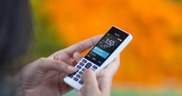 Nokia 150, vuelven los móviles de Nokia