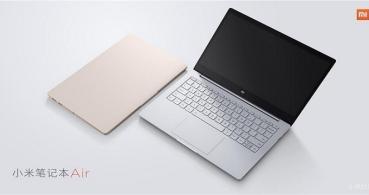 Xiaomi Mi Notebook Air 4G es oficial, conoce todas sus características
