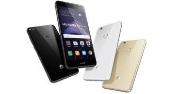 Oferta del Cyber Monday: Huawei P8 Lite 2017 a 149 euros en eBay