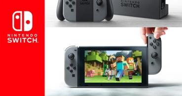 Minecraft dará el salto a la Nintendo Switch