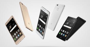 Oferta: Huawei P9 Lite por solo 199 euros