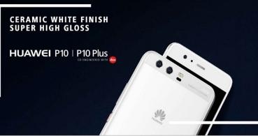 Huawei P10 y Huawei P10 Plus ya son oficiales