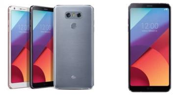 Dónde comprar el LG G6