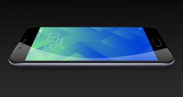 Meizu M5s ya es oficial: conoce los detalles
