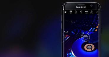 Samsung y LG estarían desarrollando móviles con cuatro lados curvos