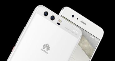 La cámara del Huawei P10 se posiciona como una de las mejores