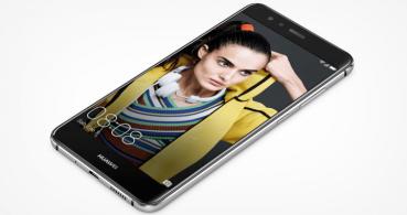 Huawei P10 Lite llega a España: precio y disponibilidad