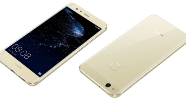 Huawei P10 Lite ya es oficial, conoce todos los detalles