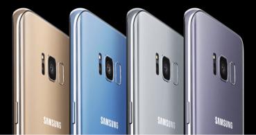 Samsung lanzará una actualización para corregir el tono rojo del Galaxy S8