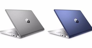 Los ordenadores HP están infectados con un keylogger