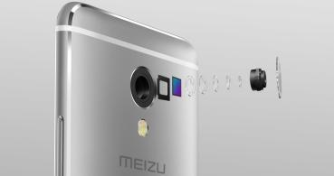 Meizu M5 Note, ya disponible en España de forma oficial