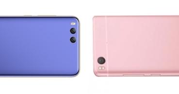 ¿Hay grandes diferencias entre el Xiaomi Mi6 y Xiaomi Mi5s?