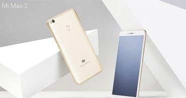 7 tiendas dónde comprar el Xiaomi Mi Max 2