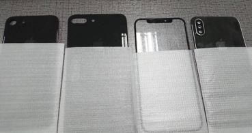 Filtrada nueva imagen del iPhone 8 en una carcasa