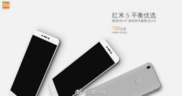 Xiaomi Redmi 5, imágenes y especificaciones filtradas
