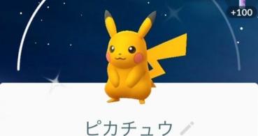 Pokémon Go empieza a extender los Pikachu Shiny