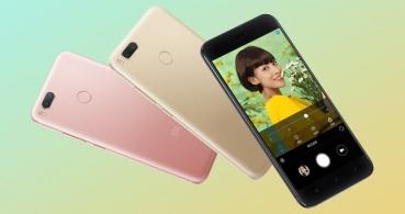 Xiaomi trabajaría en un smartphone Android One junto a Google