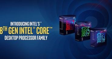Nuevos Intel Core de 8ª generación orientados al gaming