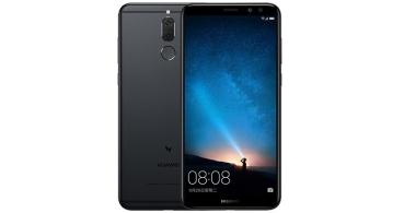 Presentado el Huawei Maimang 6, el posible Huawei Mate 10 Lite