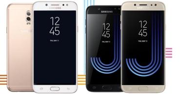 Samsung Galaxy J7+: conoce sus especificaciones