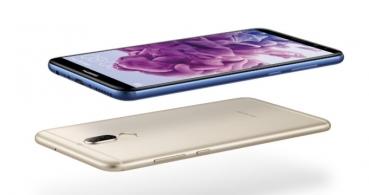 Oferta: Huawei Mate 10 Lite por solo 229 euros en eBay