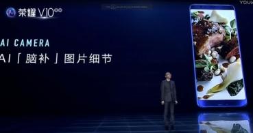 Huawei desvela su propia versión de Animoji