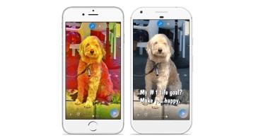Skype agrega filtros como los de Instagram
