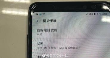 """Samsung Galaxy A8+ (2018) filtrado en fotos con """"pantalla infinita"""""""