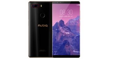 Nubia Z17S es oficial en España: precio y disponibilidad