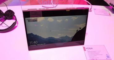 Lenovo Yoga 730 y Yoga 530 se renuevan: conoce los detalles