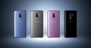 La cámara del Samsung Galaxy S9 Plus se convierte en la mejor del mundo