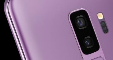 Cómo funciona la cámara de apertura dual del Samsung Galaxy S9