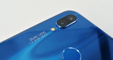 Huawei P20 Lite es oficial, conoce todos los detalles