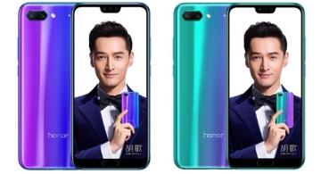 Honor 10 es oficial: características técnicas, precio y disponibilidad
