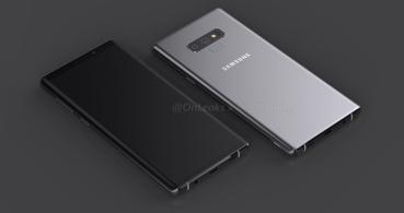 Así sería el Samsung Galaxy Note 9