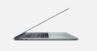 El nuevo MacBook Pro cuenta con una versión de más de 8.000 euros