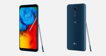 LG Q8 2018 es oficial: conoce los detalles