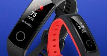 Honor Band 4, la pulsera fitness con pantalla AMOLED a color y apta para nadar