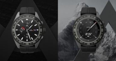 LG Watch W7, el smartwatch híbrido con manecillas físicas