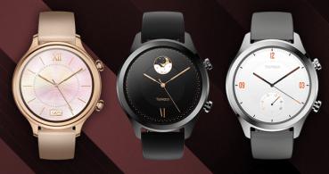 TicWatch C2, el reloj de acero inoxidable con NFC y Wear OS