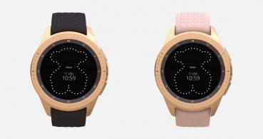 Galaxy Watch Tous by Samsung, la edición del smartwatch con diseño de Tous
