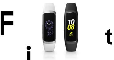 Galaxy Fit, la nueva smartband de Samsung con pantalla a color