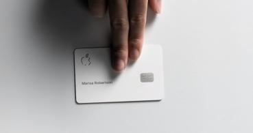 Apple Card, la tarjeta de crédito de Apple es oficial