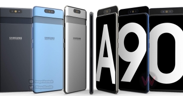 Se filtran imágenes y las especificaciones técnicas del Samsung Galaxy A90
